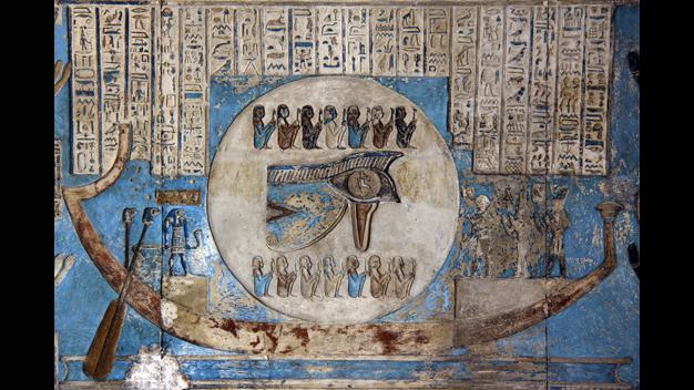 Dissertationsprojekt von Victoria Altmann-Wendling (Ägyptologie):